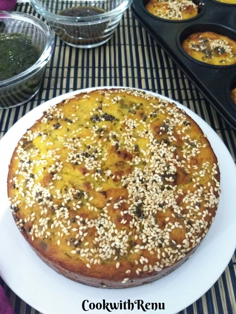 Baked Handvo (Rice, Lentils & Vegetables Savory Gluten Free Snack)