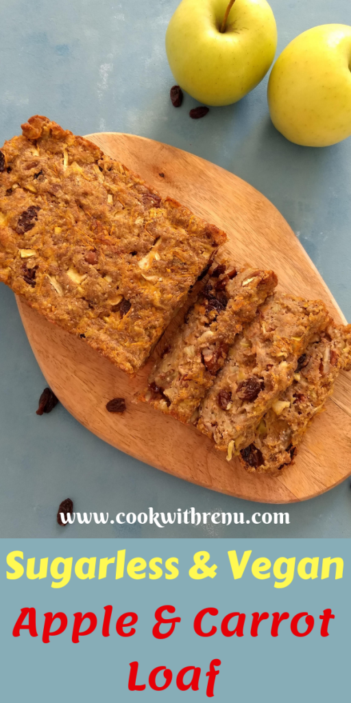 Sugarless & Vegan Apple and Carrot Loaf - This Sugarless & Vegan Apple and Carrot Loaf or cake is without any forms of sugar and is Vegan perfect for Breakfast or as a snack.