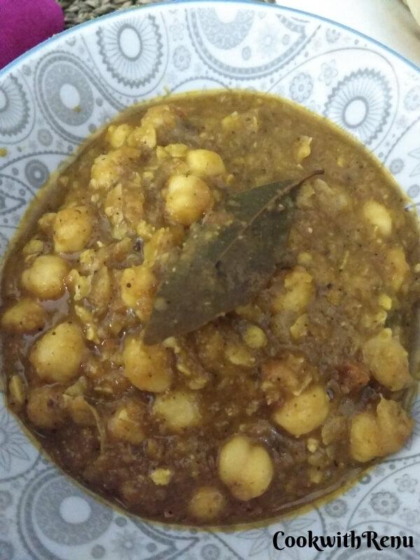 Chole | Indian Chickpeas Curry | Garbanzo Beans Curry | Chana Masala