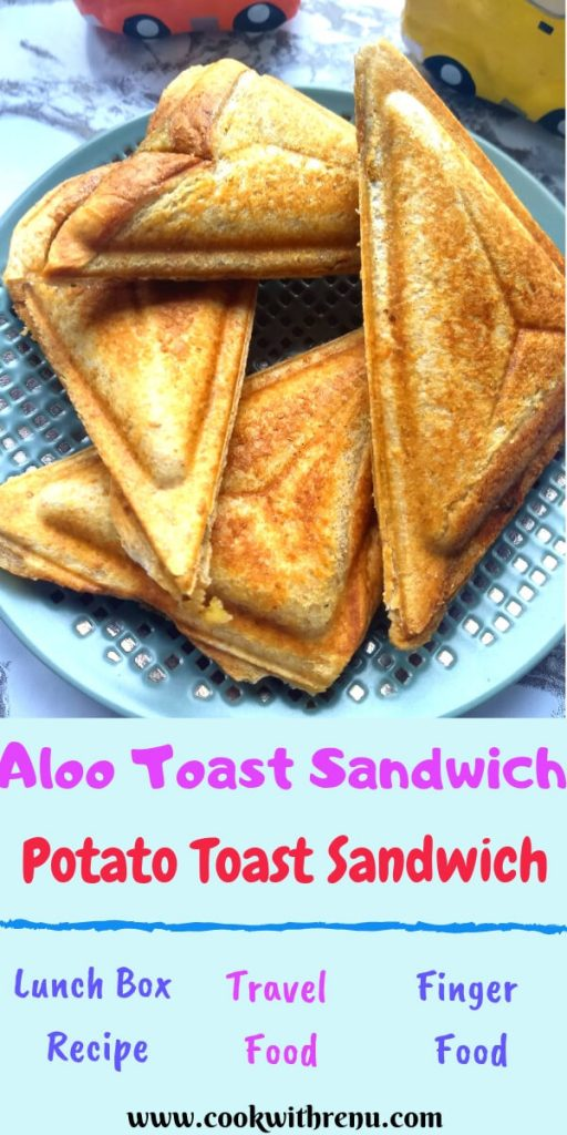 Aloo Toast Sandwich | Potato Toast Sandwich - Yummy and delicious filling snack , which can be made in a jiffy. Perfect as a toddler finger food or for your kid's lunchbox or as a travel food.