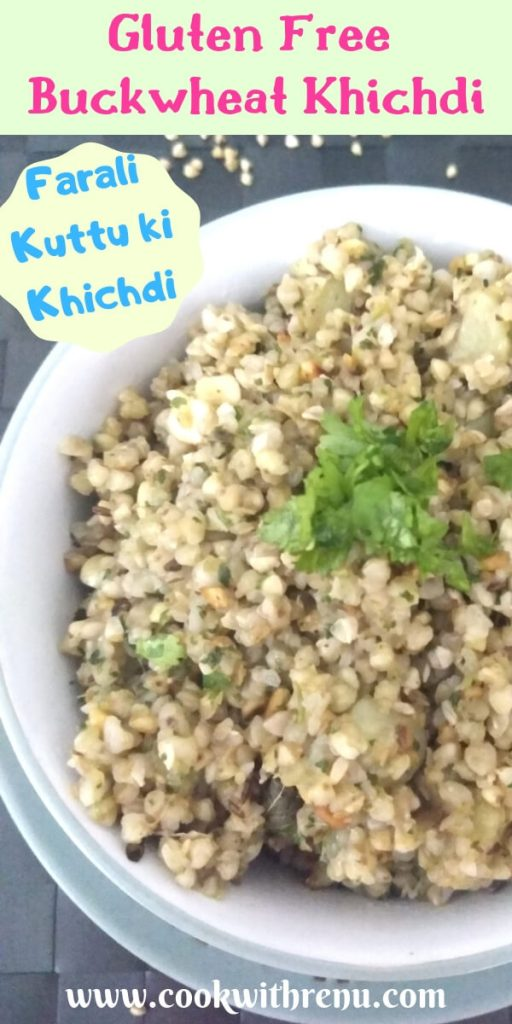 Farali Kutti ki Khichdi or Buckwheat Khichdi is a protein rich, healthy and gluten free khichdi made using Buckwheat groats.