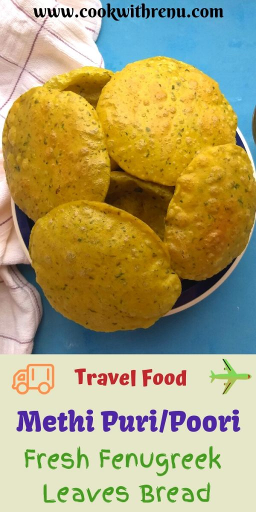 Meethi Puri (Poori) | Fresh Fenugreek leaves Puri - This perfectly puffed up Methi puri (poori) aka Fresh Fenugreek leaves fried bread are loaded with protein rich Methi and is a perfect travel food.