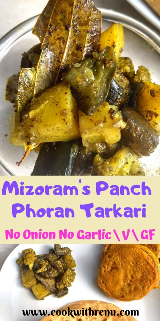 Mizoram's Panch Phoran Tarkari is a quick and easy no onion no garlic, flavorful and delicious mixed vegetable's made using the 5 spices aka Panch Phoran.