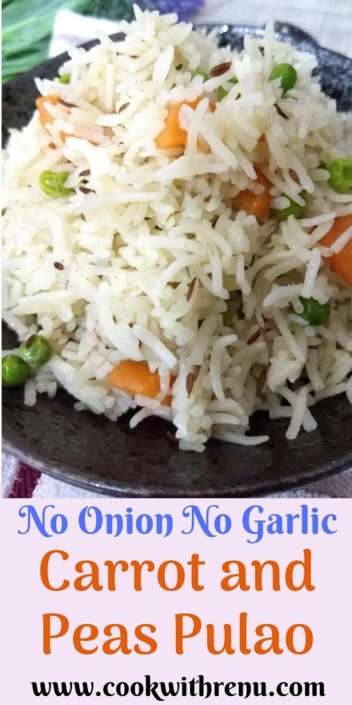 Carrot and Peas Pulao - Quick, simple and delicious one pot gluten free, colourful and fragrant pulao loaded with the goodness of carrots and peas.