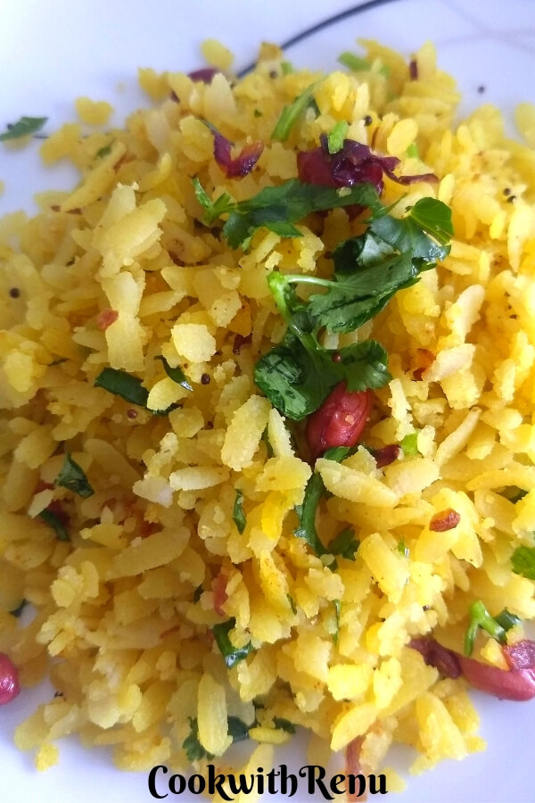 Kanda Poha   Easy Breakfast Recipe