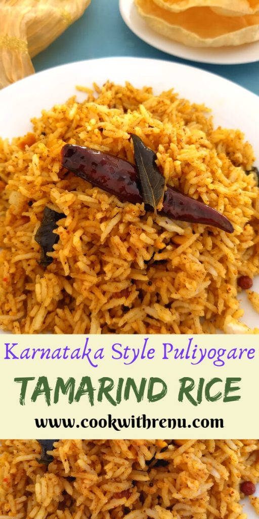 Puliyodharai |Tamarind Rice - A tangy rice dish made with a mix of masalas infused with the flavor of tamarind pulp to get the perfect Iyengar Style Puliyodharai aka Tamarind rice.