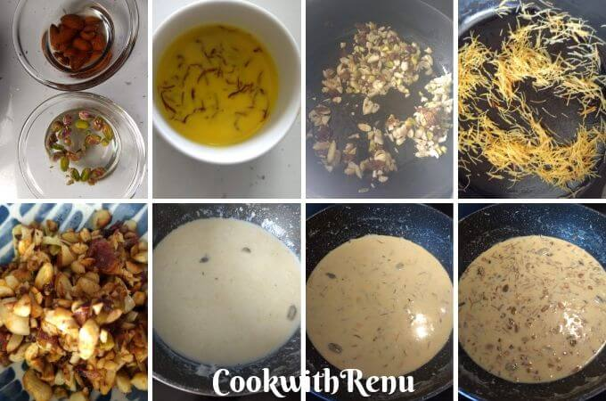 Sheer Khurma | Eid Special Recipe