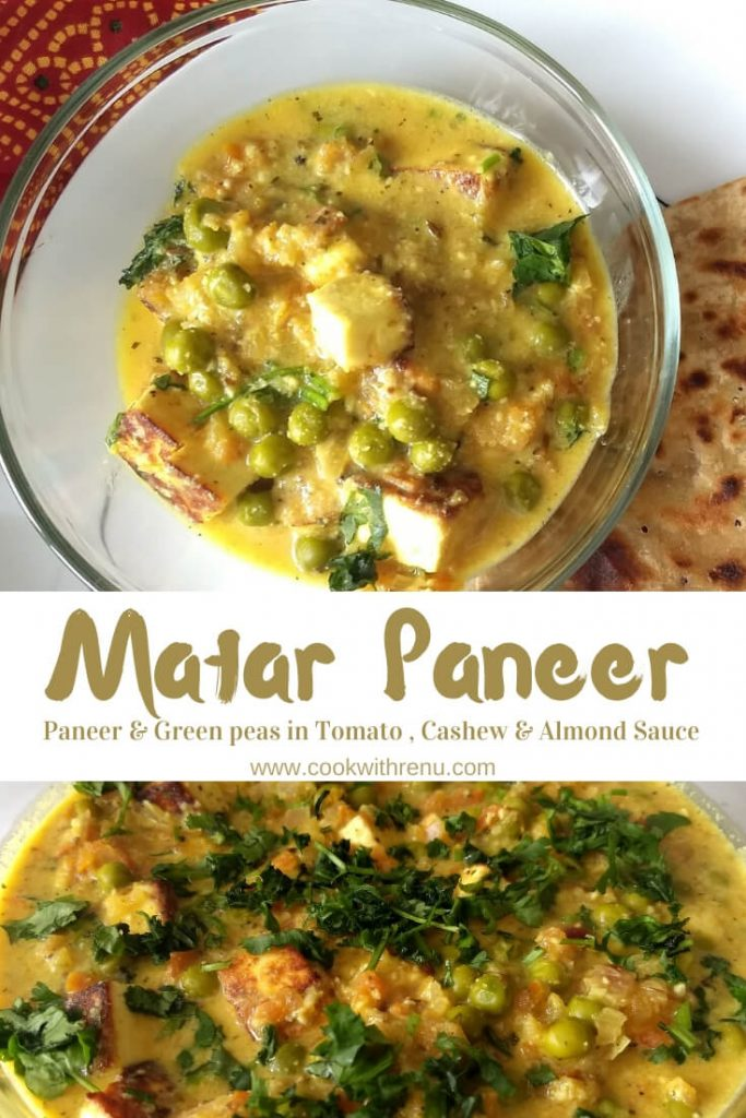 This No onion No garlic version of, Matar Paneer or Green Peas with Indian Cheese is a quick and easy main course recipe and is generally paried with Naan.