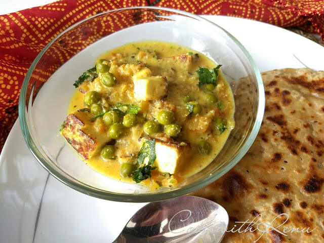 Matar Paneer (No Onion No Garlic)