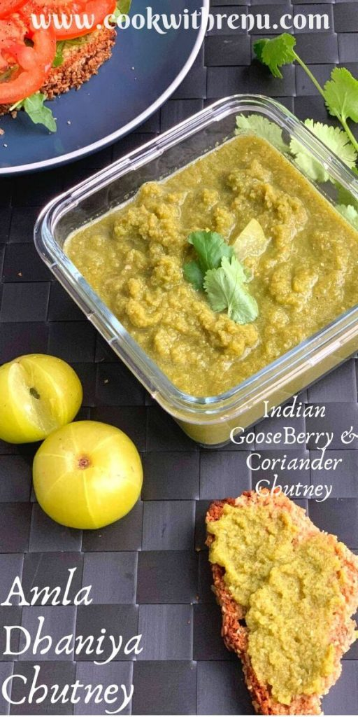 Amla Dhaniya Chutney is a simple, delicious, tangy, fresh chutney loaded with the goodness of Amla, the Indian GooseBerry.