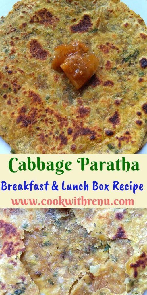 Cabbage Paratha is an easy paratha recipe which can be enjoyed for any of the meals and are one of the best food to pack in your kids or office Lunch Box.