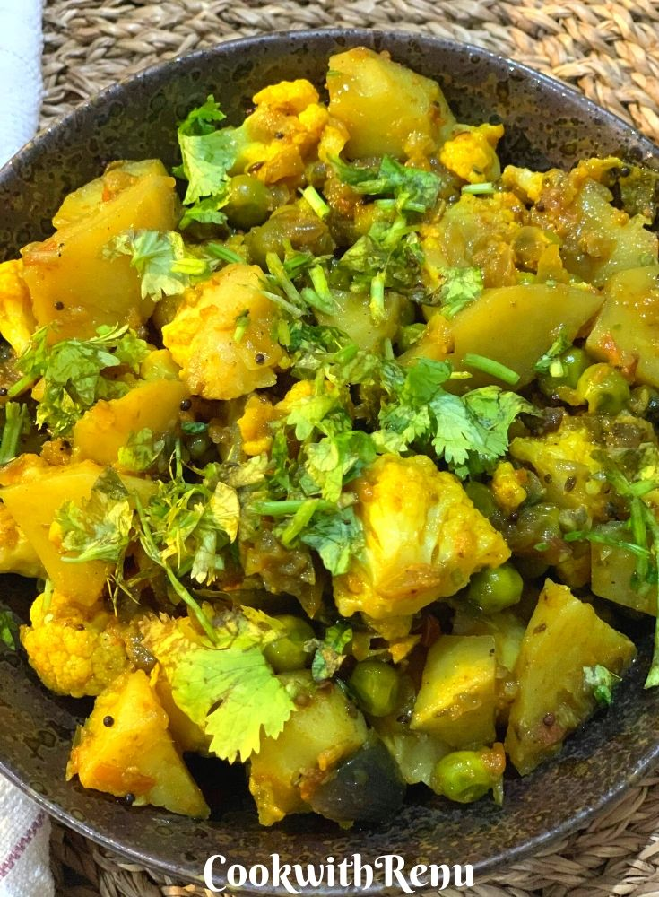 Gobi Aloo Matar Ki Sabzi Cauliflower Potato Peas Dry Vegetable Cook With Renu