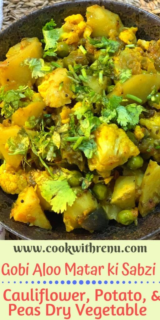 Gobi Aloo Matar ki Sabzi is a simple and quick everyday sabzi or a dry vegetable made using simple everyday ingredients and goes well with roti or dal rice. It is Vegan and gluten free too.