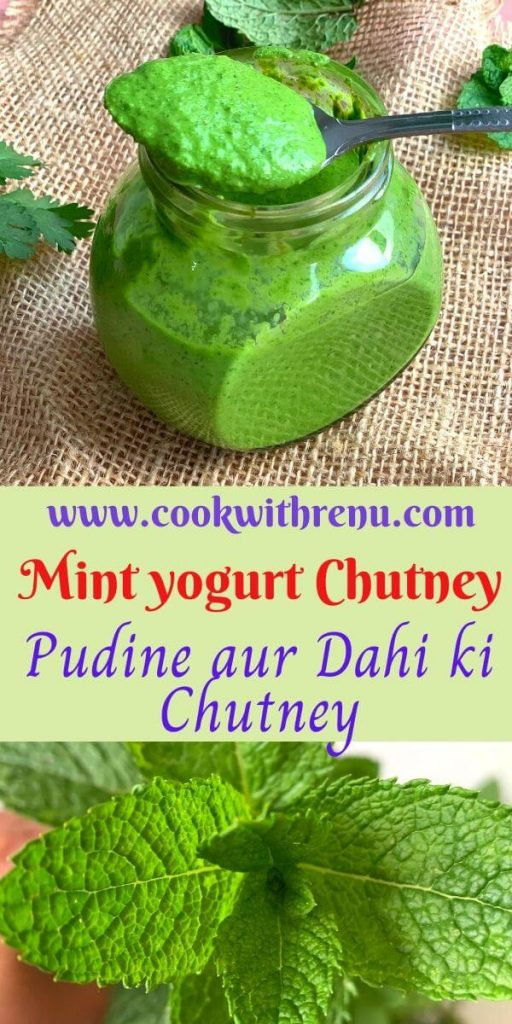 Mint Yogurt Chutney or Pudina dahi chutney is a refreshing, quick and lip smacking chutney that goes well as a spread or as a dip to different snacks and starters. It goes well with kababs, tikkas, chaats as well as spreads on sandwiches and parathas. One of the must have condiments especially during parties and gatherings.