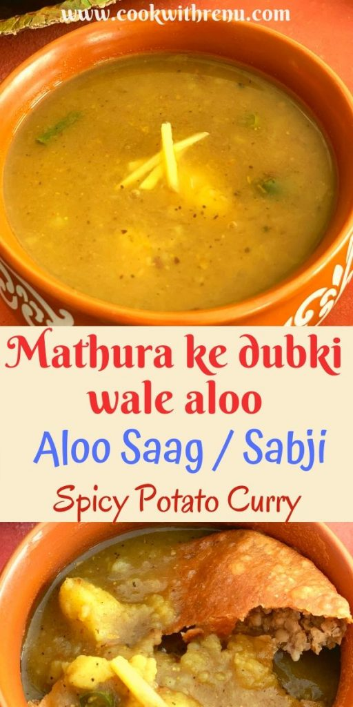 Aloo saag/sabji or Mathura Ke Dubki wale Aloo is a simple yet flavourful, tasty and spicy no onion no garlic vegan curry made using potatoes.