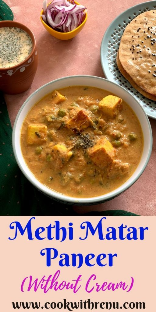 Methi Matar Paneer is a nutritious and healthy curry which uses fresh homegrown methi, matar (green peas) and home made paneer (cheese). One can replace Paneer with Soya to make it Vegan