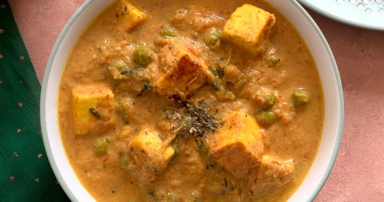 Methi Matar Paneer without  Cream