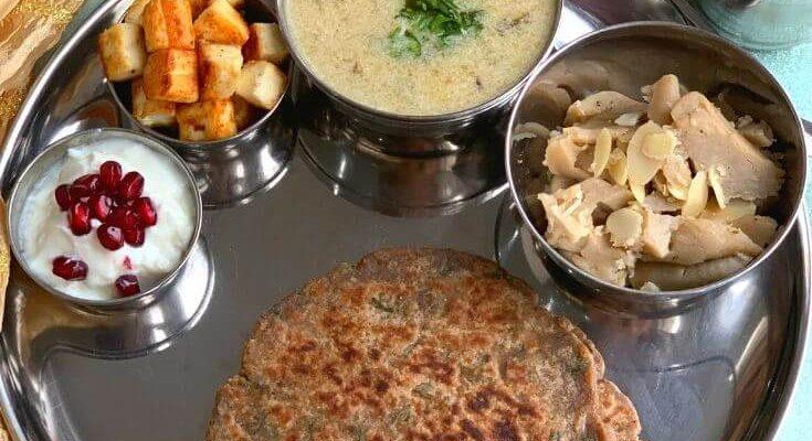 Fasting – Vrat – Farali Thali (Gluten Free Thali)