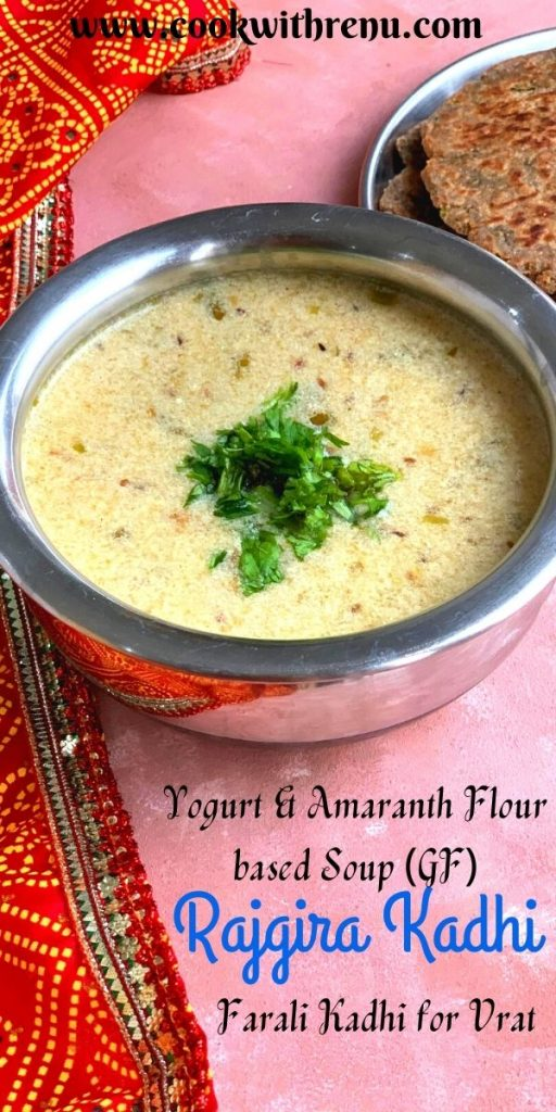 Rajgira Kadhi - Farali Kadhi or Amaranth flour kadhi is a simple, quick, and delicious kadhi/soup made using Rajgira flour and Yogurt/curd