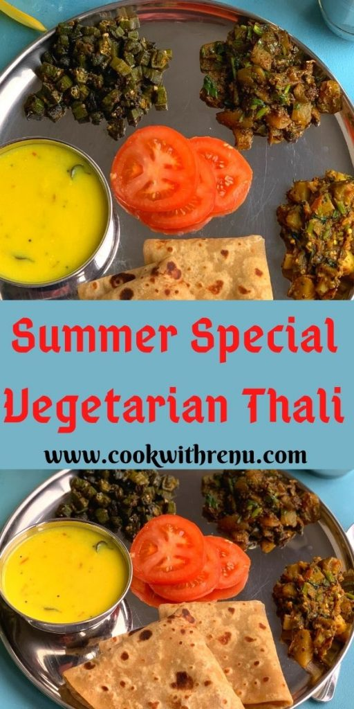 Summer special Vegetarian Thali is a light and refreshing meal that has the summer veggies served along with gluten free and vegan kadhi.