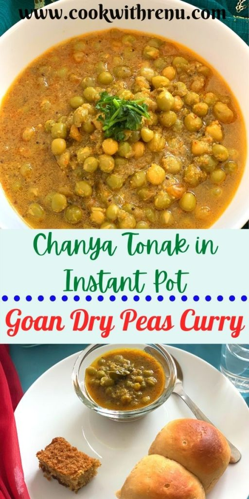 Chanya Tonak or Goan Dry Green Peas Curry is a lip-smacking curry prepared using freshly ground masala and soaked Dry Green Peas. Popularly served for breakfast in Goa along with some freshly baked Goan Pao.