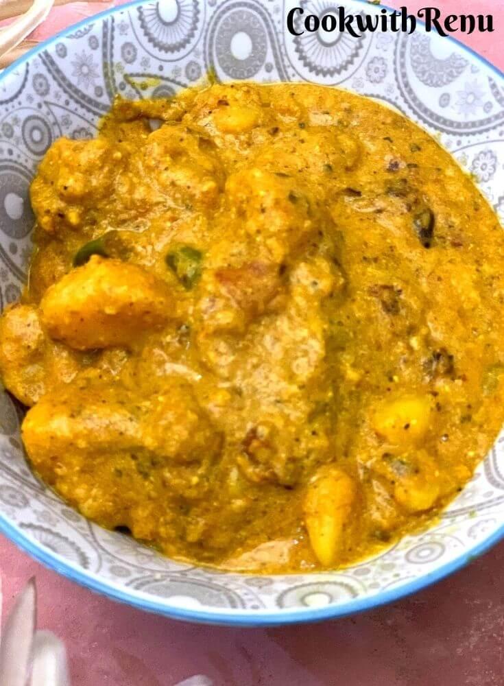Close up look of Niramish Aloo Dum in a bowl