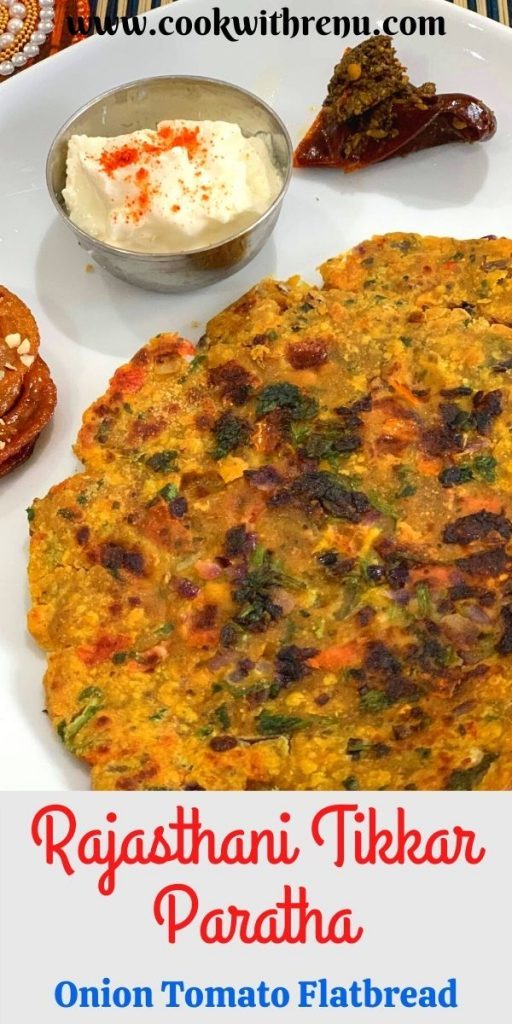 Rajasthani Tikkar Paratha or Pyaaz Tamatar Tikkar is a delicious Indian flatbread made using a combination of flours, spices along with tomatoes and onion.