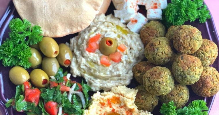 Simple Vegetarian Mezze Platter