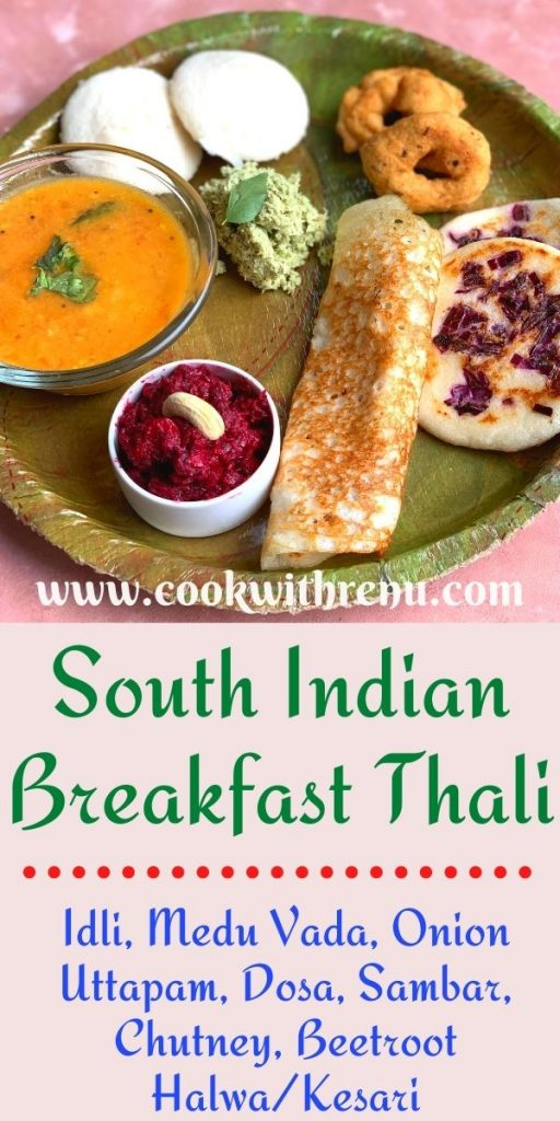South Indian Breakfast thali is a lip-smacking delicious thali, perfect for all ages and a complete balance of carbs and proteins. It has Idli, Medu Vada, Onion Uttapam, Dosa, Sambar, Chutney, Beetroot Halwa/Kesari