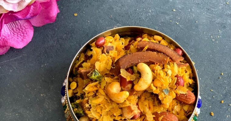 Roasted Poha Chivda (Flattened Rice Trail Mix)